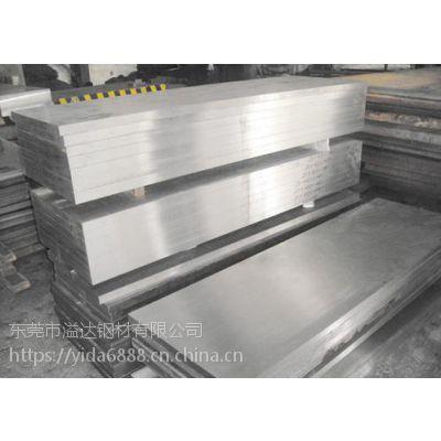 供应S136冷作模具钢S136化学成分圆钢