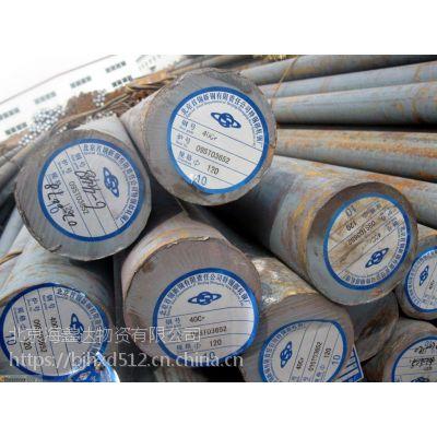 北京弹簧钢现货销售,北京65Mn弹簧钢010-61220520