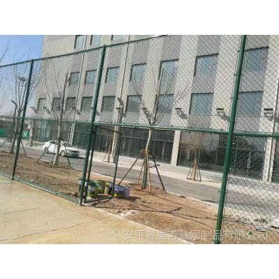 体育场操场围网围栏防护钢丝网铁丝围网