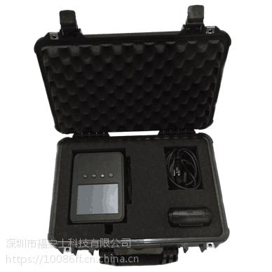 山东拉曼光谱仪 拉曼检测仪FAS801 拉曼生产厂家