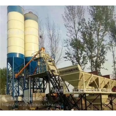 漫星厂家直供水泥搅拌站,50混凝土搅拌站,环保减排商混搅拌站