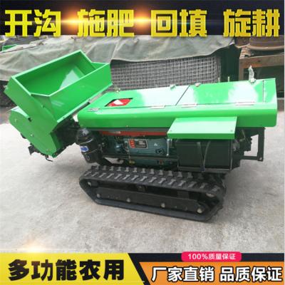 履带开沟机生产厂家 五大工具的果园施肥机 桔子园旋耕除草机