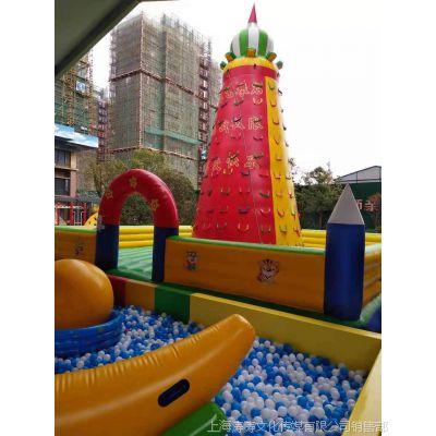 优质儿童游乐设备出租 积木王国出租 透明鲸鱼岛出租
