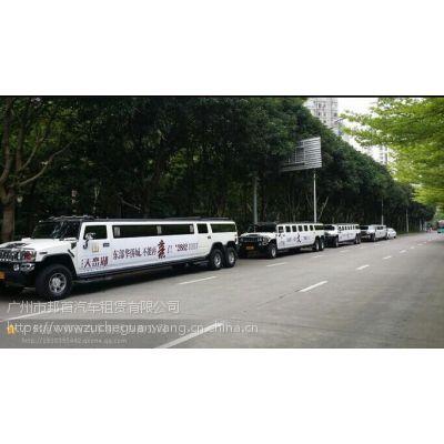 广州佛山婚车出租加长豪车专业豪车悍马林肯加长车租赁公司