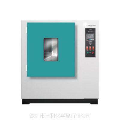 高低温试验箱价格|高低温试验箱|世诺冷热实验箱批发