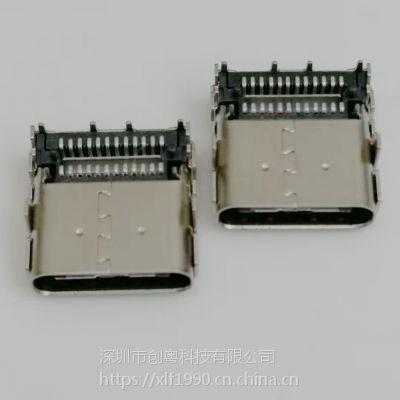 TYPE-C板上双贴母座 24P/六脚插板/双排贴板SMT/有柱/双包壳/总长8.95/黑胶/快充