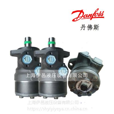 OMR80 151-6011丹佛斯进口液压马达OMR80 151-6001
