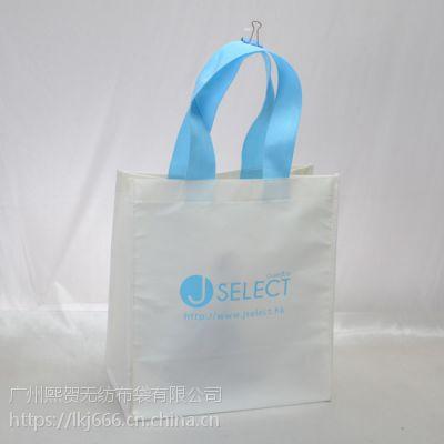 广州熙贺布袋定制购物袋礼品袋笔袋定制