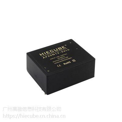 广州小功率AC-DC电源模块供应商推荐HIECUBE