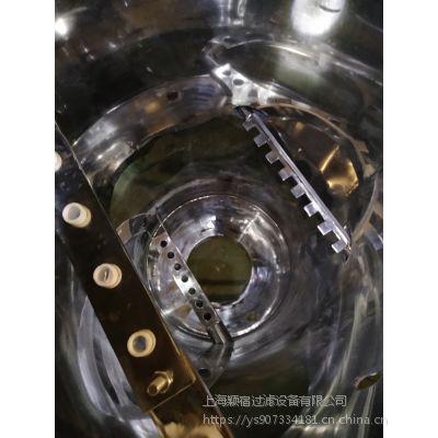 YBF-40高效密闭板式过滤设备批发