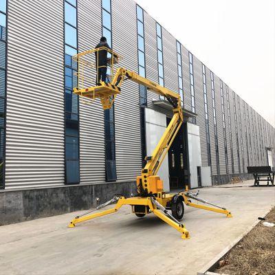 16米车载式升降机 折臂式液压升降平台 360度旋转式高空作业车价格