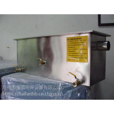 广州海蓝隔油池 油水分离器价格 餐饮厨房污水处理 LS-2