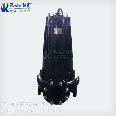 QW潜水潜污泵(排污泵)型号大全、潜水排污泵立式安装说明