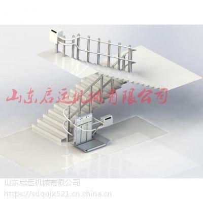 智能家用梯 轮椅曲线型升降机 斜挂式楼道电梯供应启运银川市 宜昌市