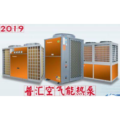 鄂尔多斯东胜空气能,东胜空气能热泵,东胜空气源热泵,东胜空气能采暖热泵