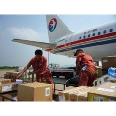 提供激素粉末国际空运出口加拿大、澳洲服务