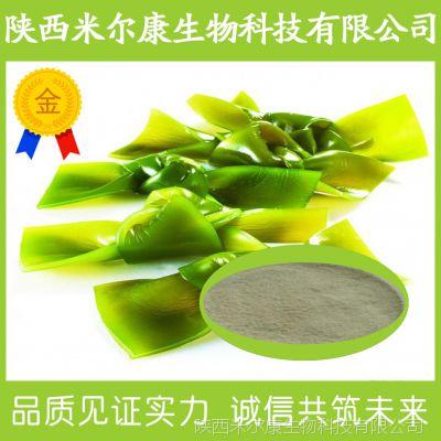 厂家直销岩藻黄质 50% 优质岩藻黄质原料粉 品质保证 1kg起包邮