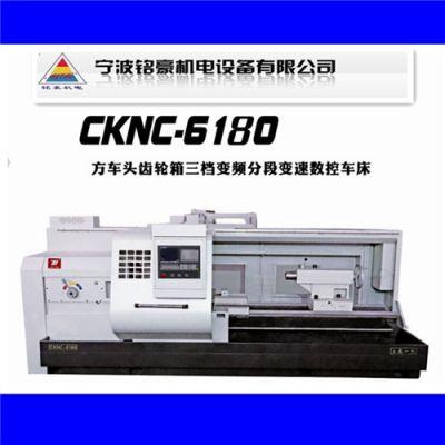 大型云南数控车床 CKNC-6180 三档变速卧式数控车床