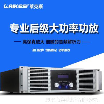 恩平莱克斯CE/CED带屏系列 专业音响设备 舞台/KTV/功放 厂家直销