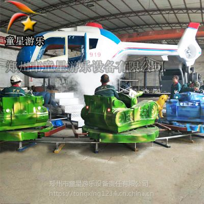 大型户外移动方便的飞机大战坦克游艺设施南阳童星游乐厂家定制