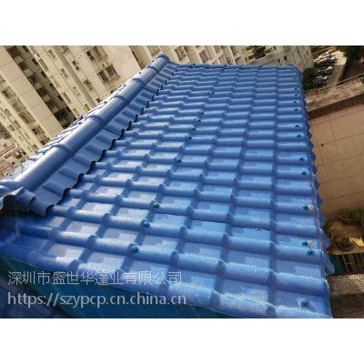深圳树脂瓦,阳光棚,耐力板遮阳篷生产厂家