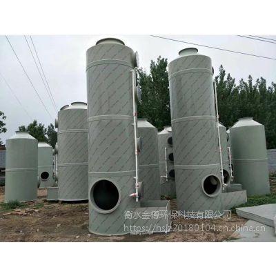喷淋净化塔安装A河北喷淋净化塔安装A喷淋净化塔安装厂家