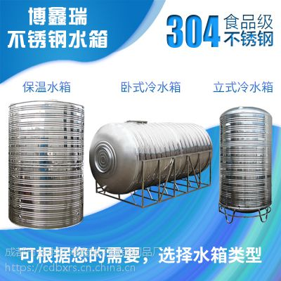 不锈钢水塔厂