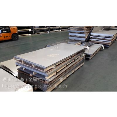 gh3625高温合金板 gh3625合金焊丝 厂家报价