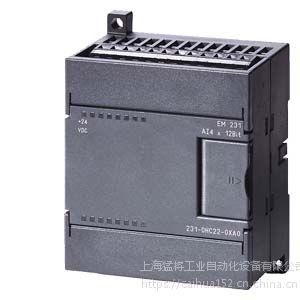 正品S7-200SMART西门子6ES7288-0ED10-0AA0模块PLC 现货