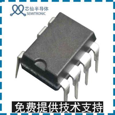 福芯FX2359电源IC芯片集成电路原装现货
