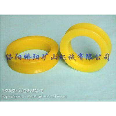 聚氨酯猴车轮衬 优质轮衬 橡胶圈厂家