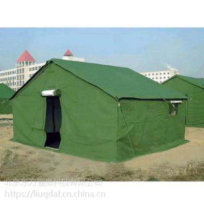 93式棉帐篷|93式迷彩棉帐篷|93式迷彩部队专用帐篷