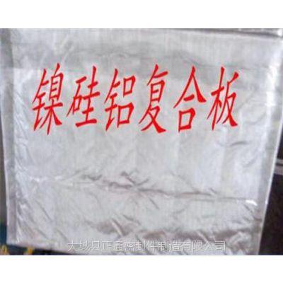 供应回转窑窑头碳硅铝复合板,质优价廉