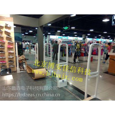 供应山东地区超市卖场防盗设备及耗材、厂家直供
