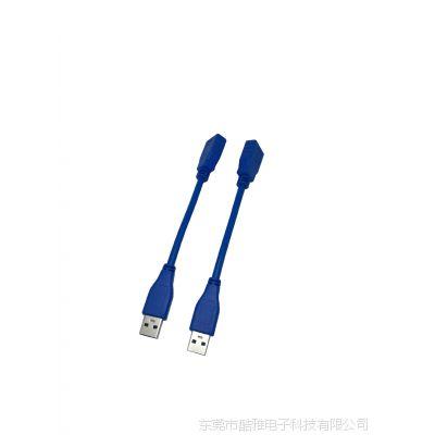 KY直销USB3.0AM TO AF测试线 电脑移动硬盘延长线 长度150MM 订货