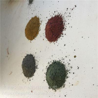 安阳~金刚砂地坪~灰色金刚砂地坪材料施工步骤