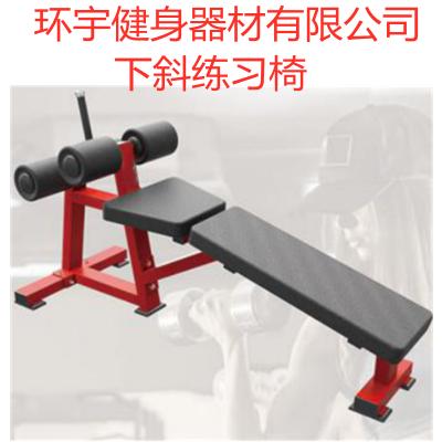 悍马系列健身器材下斜练习椅 自由运动器材设计简约结实耐用