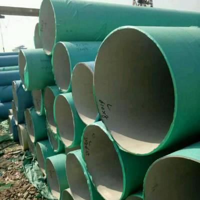 机械加工用不锈钢管TP304L不锈钢管 重庆不锈钢管厂家