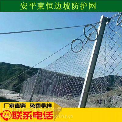 被动边坡防护网@被动柔性防护网 被动环形网 山坡拦石网 安平缆索护栏系列