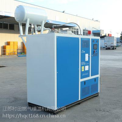 村田燃气模温机8万大卡带到两台多层压板机