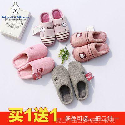 一件代发【买一送一】流氓兔冬季情侣棉拖鞋男女居家室内保暖防滑