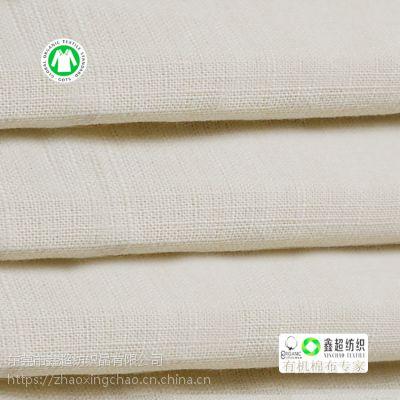 GOTS有机棉布60*60有机竹节布纯棉服装竹节面料BCI良好棉布棉纱