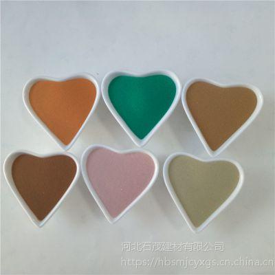 石茂供应彩色玻璃微珠 环氧填缝剂 喷砂机微粉