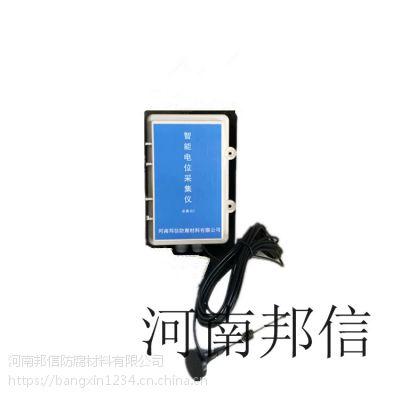 天然气管道数字化信息管理智能电位采集仪 邦信GPRS智能电位采集仪
