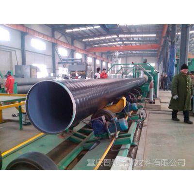 热销重庆市排水螺旋管 Q235B直缝焊接钢管工业废水排放钢管