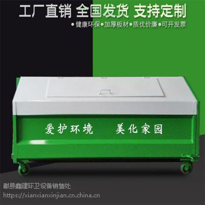 3-5方加厚型钩臂式垃圾中转箱生产批发