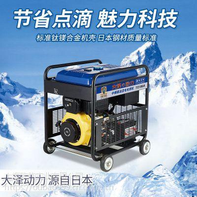无电源应急190A发电带电焊机