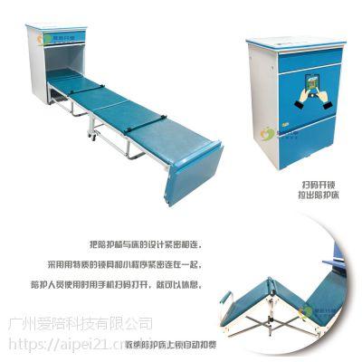 广西智能陪护床_智能陪护床价格_广西智能陪护椅