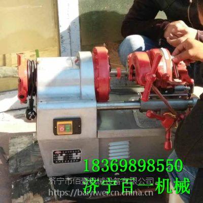 百一直销水管套丝切管机 镀锌管圆钢套丝机
