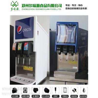 太原小型可乐机可乐机价格多少钱